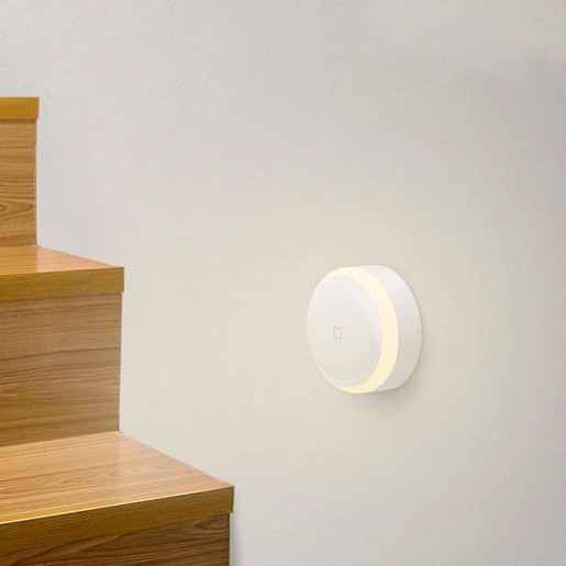 Светильник Xiaomi Mi Induction Night Lamp